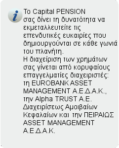 info capital pension 2